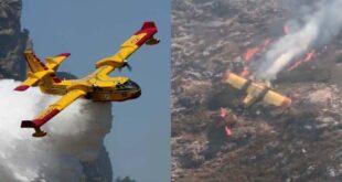Avião Canadair cai ao combater incêndio no Gerês