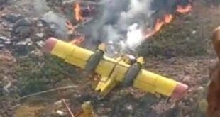 Morreu um dos pilotos do avião Canadair que se despenhou no Gerês