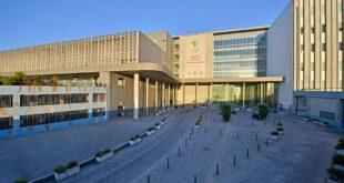 Hospital de Braga está a recrutar Técnico Superior para área financeira