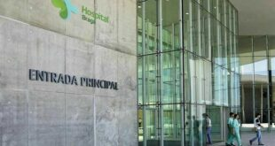 Hospital de Braga está a recrutar Técnicos Superiores de Recursos Humanos
