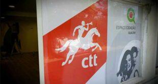 Braga: Gualtar vai inaugurar Espaço do Cidadão e Posto dos CTT