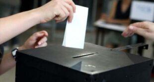 Braga: Secções de voto em Real e Dume mudaram de local