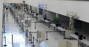 Altice Forum Braga recebe voto antecipado para as Eleições Presidenciais