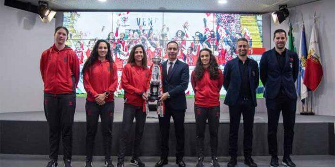 Troféu da Taça de Portugal Feminina entregue ao Museu do SC Braga